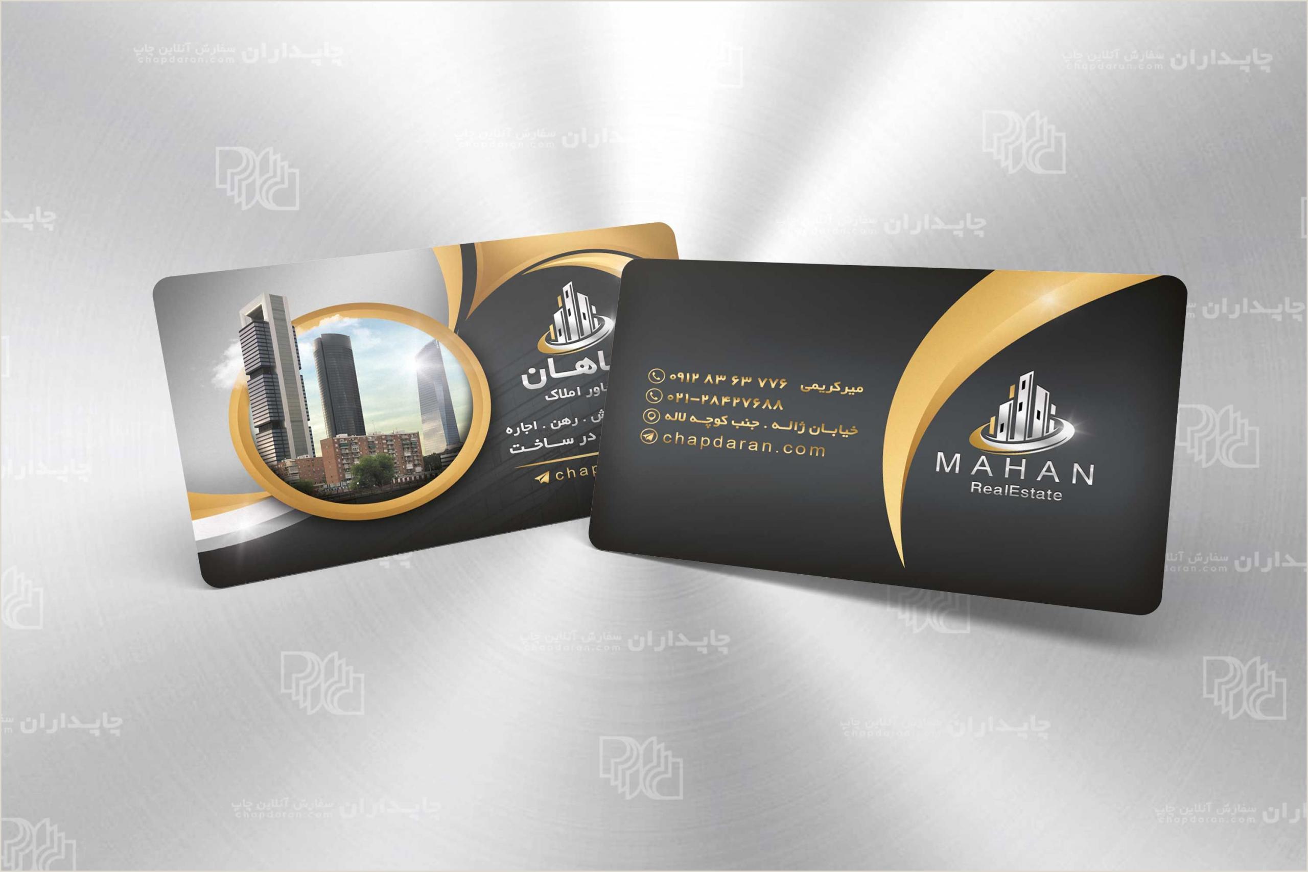Local Business Cards طرح کارت ویزیت املاک Real Estate Business Card عکس نمونه