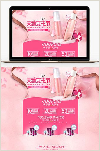Make Up Banners Queen S Day Women S Beauty Makeup Spring Festival Coupon