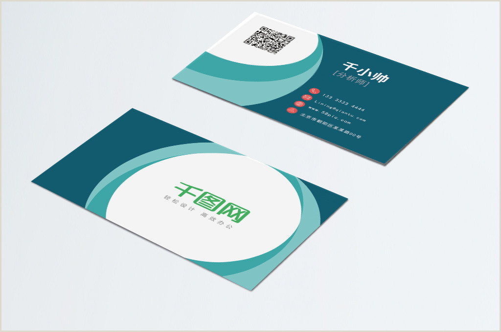 Name Card Design Designer Card Hd Photos Free Lovepik