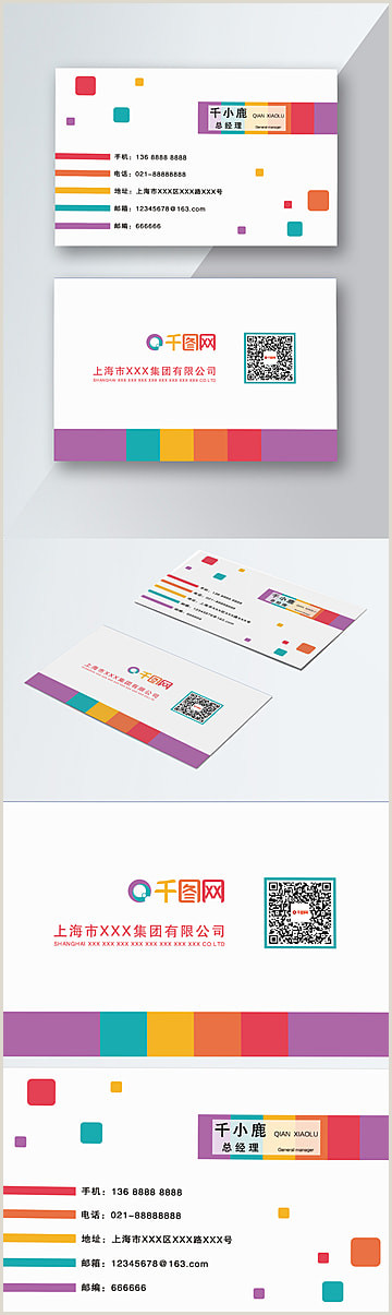 Painting Business Card Templates Free Painting Business Card Png