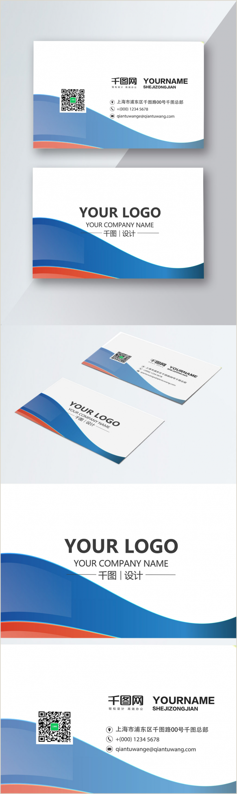Painting Logos Business Cards Paint Business Card Picture Paint Template Image Picture