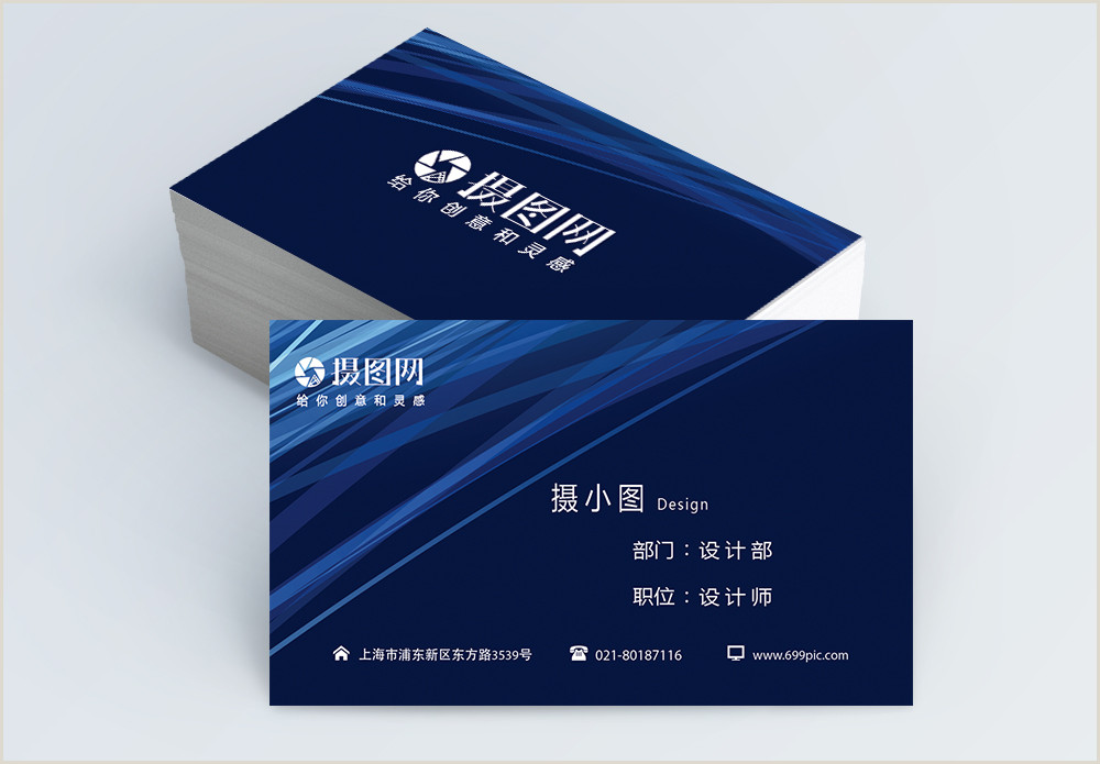 Personal Business Card Ideas Personal Business Card Design Hd Photos Free