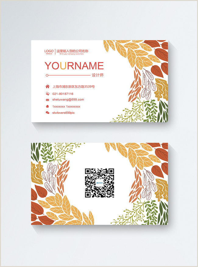 Personal Business Card Template Designers Personal Business Card Design Template