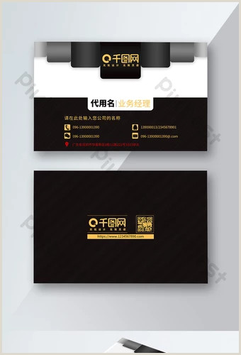 Personal Business Card Template Personal Business Card Templates