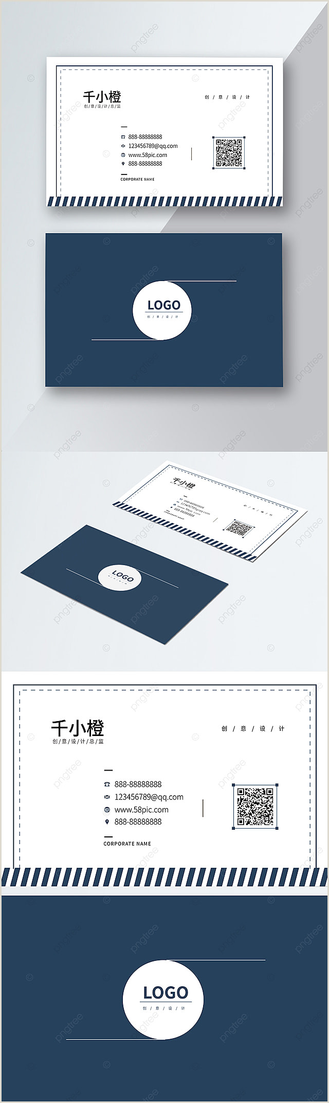 Personal Business Card Template Personal Business Card Templates Psd 2 317 Design Templates