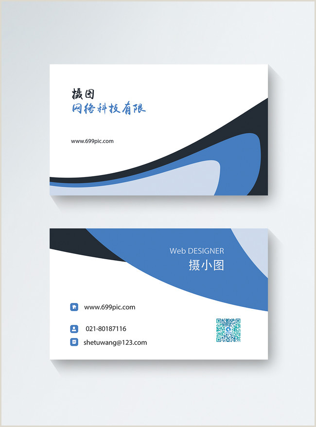 Personal Business Card Templates Creative Personal Business Card Template Image Picture Free