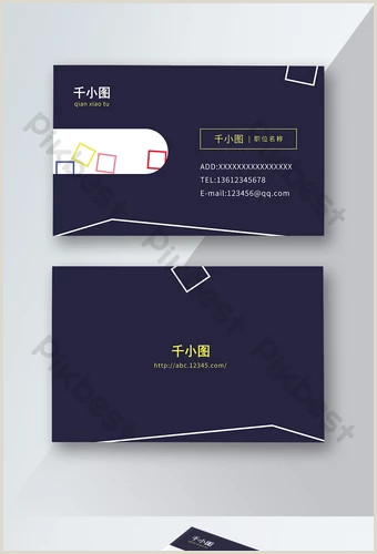Personal Business Cards Template Personal Business Card Templates