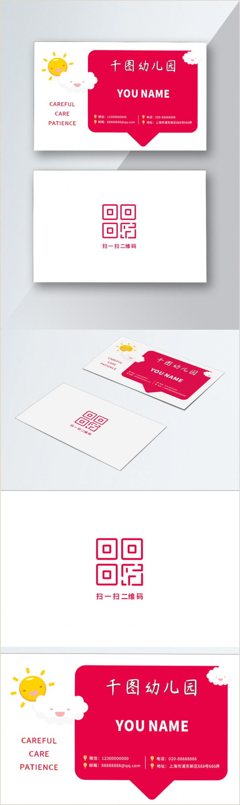 Personal Business Cards Templates Free Personal Business Card Template Template Image Picture Free