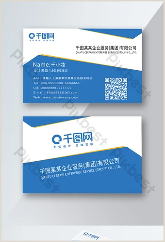 Personal Business Cards Templates Free Personal Business Card Templates