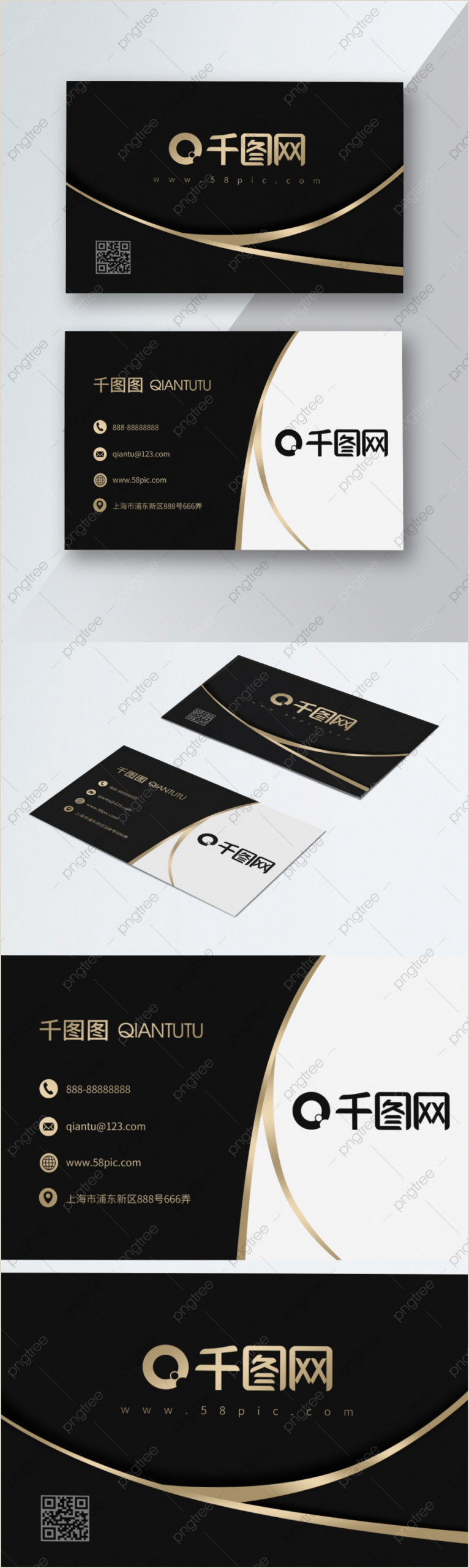 Photo On Business Card Graphy Business Card Png