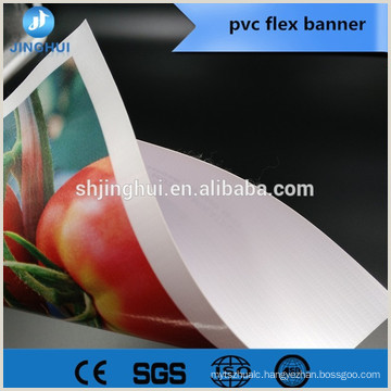 Plastic Roll Banners Front Lit Back Lit Pvc Flex Sheets Used For Outdoor