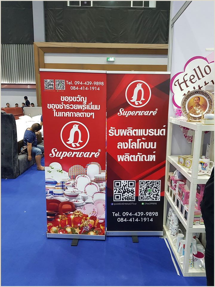 Pop Up Poster Display Roll Up โรลอัพ Goodsignstore