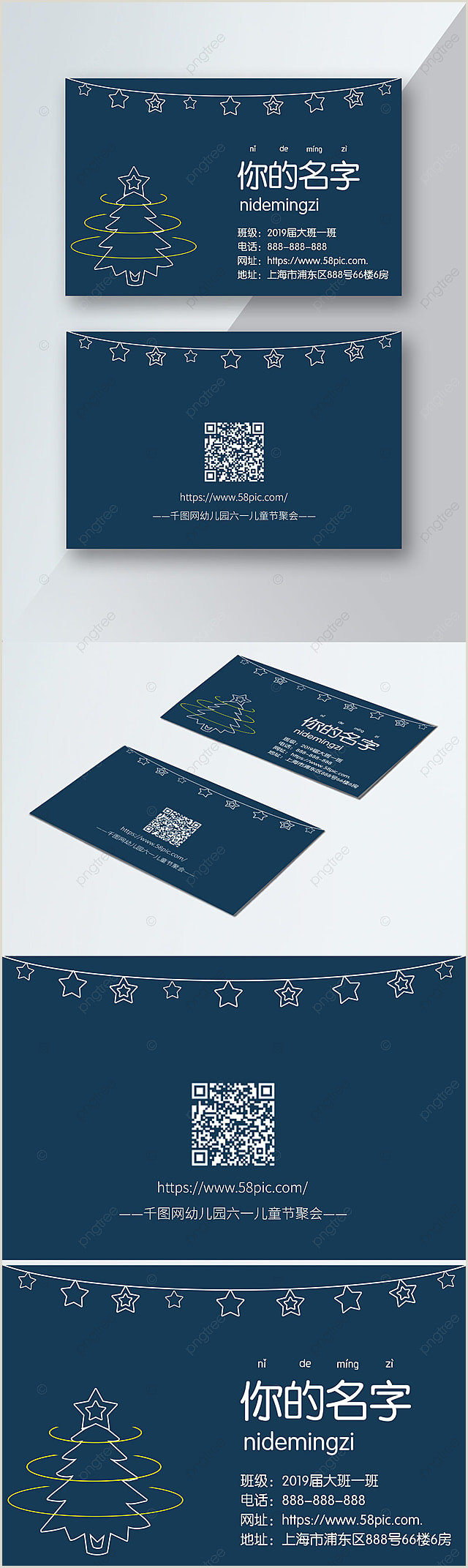 Presentation Card Template Introduction Card Templates Psd 3 Design Templates For Free