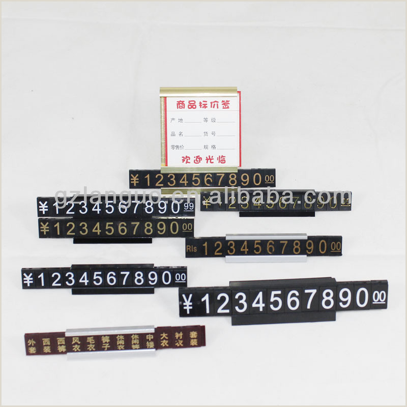 Pricing Display Stands Metal Display Price Tag Price Sign Board Display Stands For
