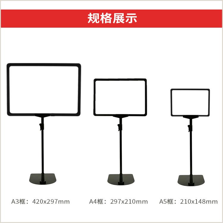 Pricing Display Stands Supermarket Pop Price Sign Display Rack Price Plate