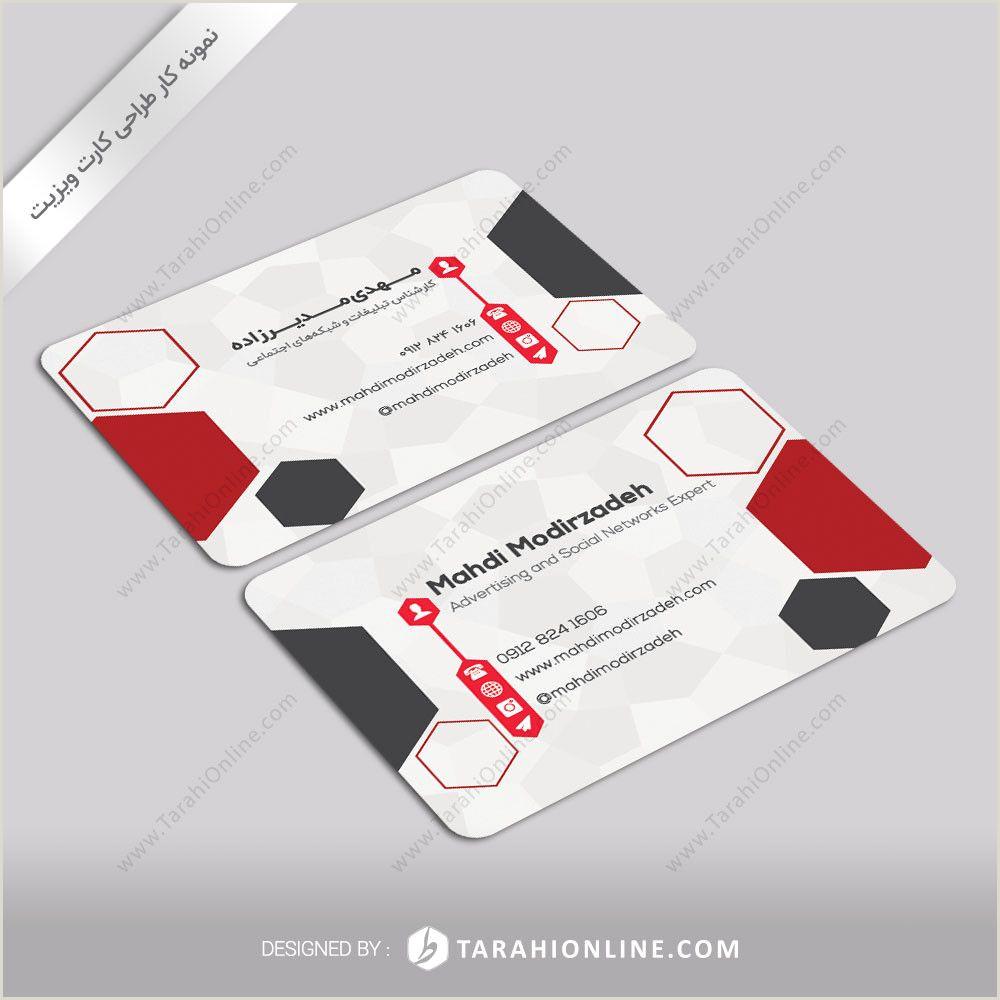 Print Business Card Online طراحی کارت ویزیت مهدی مدیرزاده In 2020