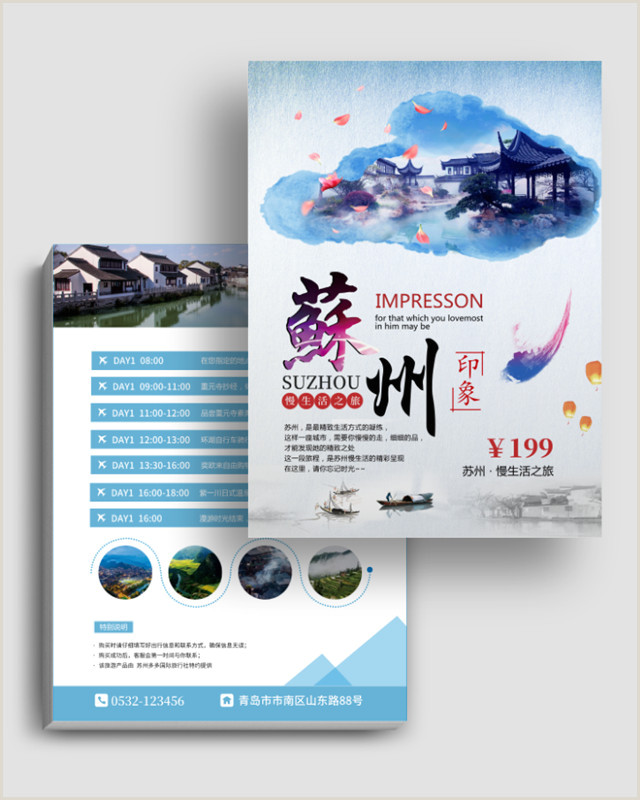 Printing Business Card Printed Flyers Labels Pamphlets Boxes Invitations