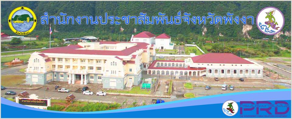 Pull Up Banners Vistaprint ความคืบภน้าโทรทัศน์ระบบดิจิตอลของไทย เทียบเคียงกับประเทศใน