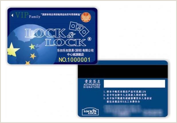 Qr Code On Business Card Good Or Bad Wholesale Plastic Membership Cards Buy Cheap In Bulk From