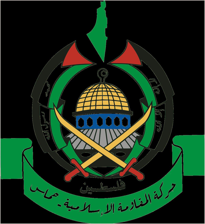 Recruiting Banner Ideas Hamas