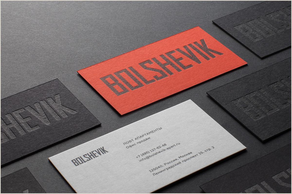 Retail Business Cards Bolshevik