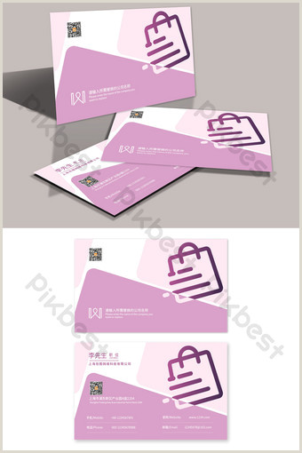 Retail Business Cards Retail Business Card Templates