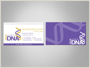 Retail Business Cards Retail Business Cards