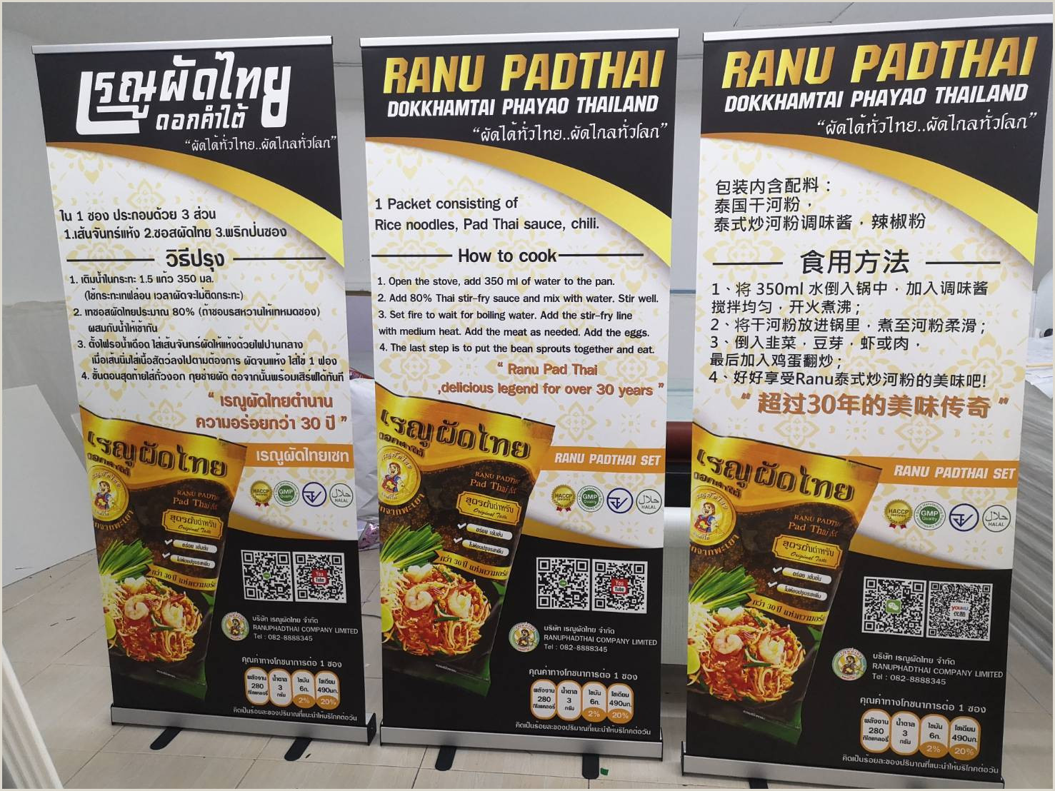 Retractable Banner Stand Instructions Roll Up โรลอัพ Goodsignstore