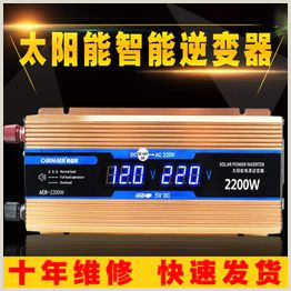 Retractable Display Signs Er Car Inverter 12v24v48v60v To 220v Car Home Dual Use Power Converter Inverter Vova