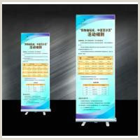 Retractable Scroll Banner Roll Up Banner Display Roll Up Banner Display Online