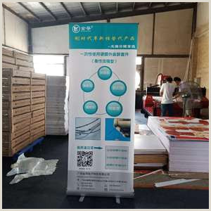Retractable Signs And Banners Retractable Banner Signs Retractable Banner Signs Suppliers