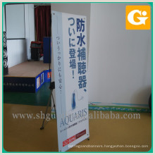 Roll Up Banner Stands China X Banner Stand Banner Stand Walmart Banner Stands
