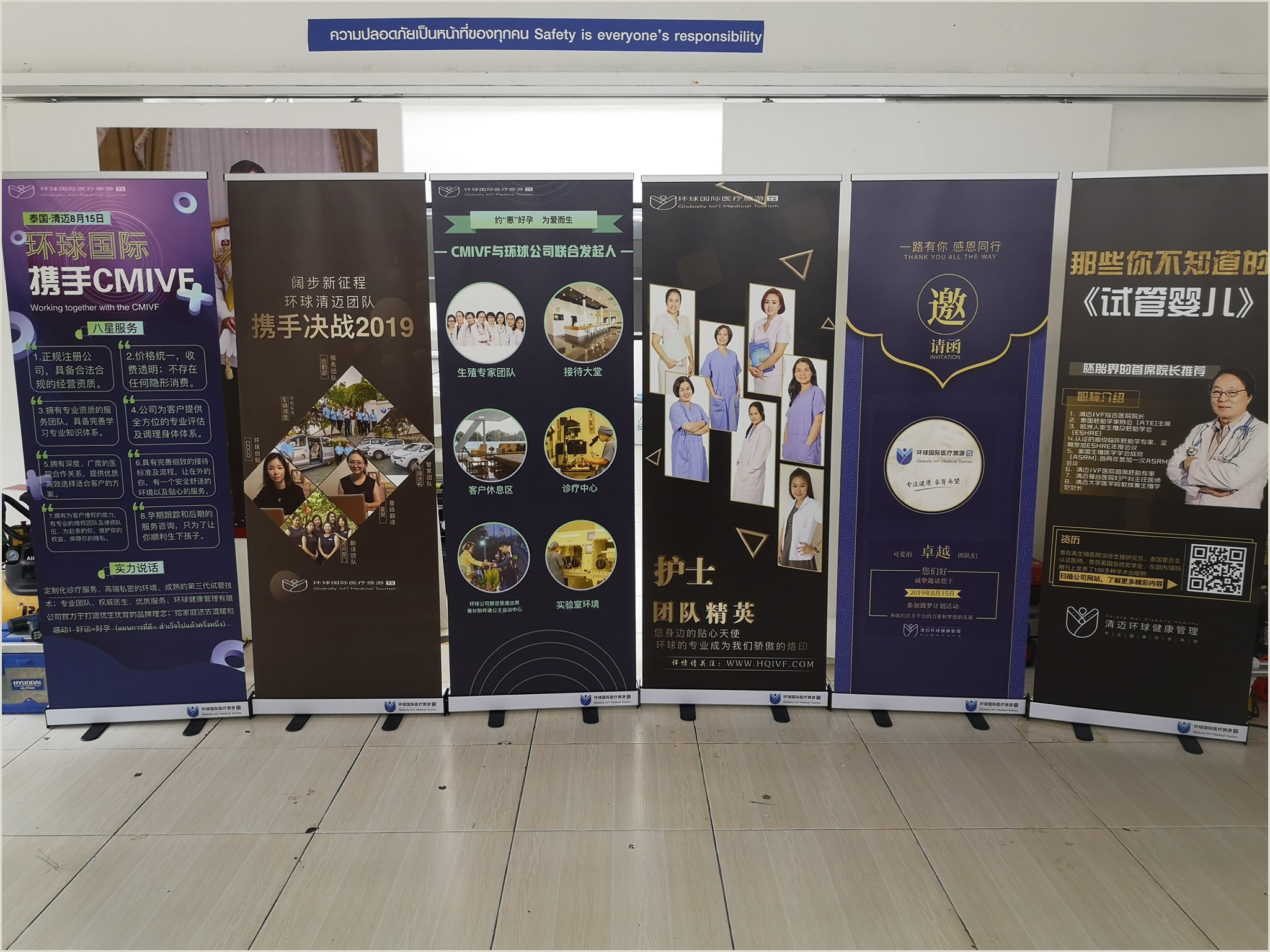 Roll Up Display Banner Roll Up โรลอัพ Goodsignstore