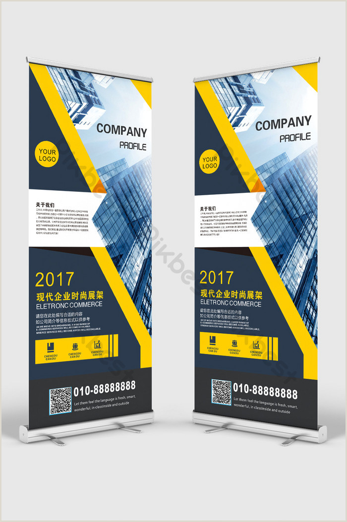 Roll Up Displays Roll Up X Roll Up Standee Enterprise High End