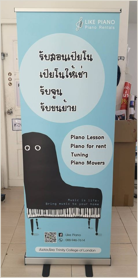 Roll Up Standee Roll Up โรลอัพ Goodsignstore