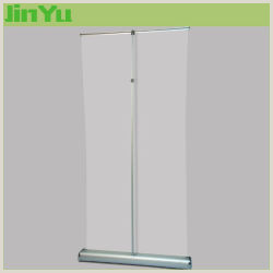 Scrolling Banner Stand China Scrolling Banner Stand Scrolling Banner Stand