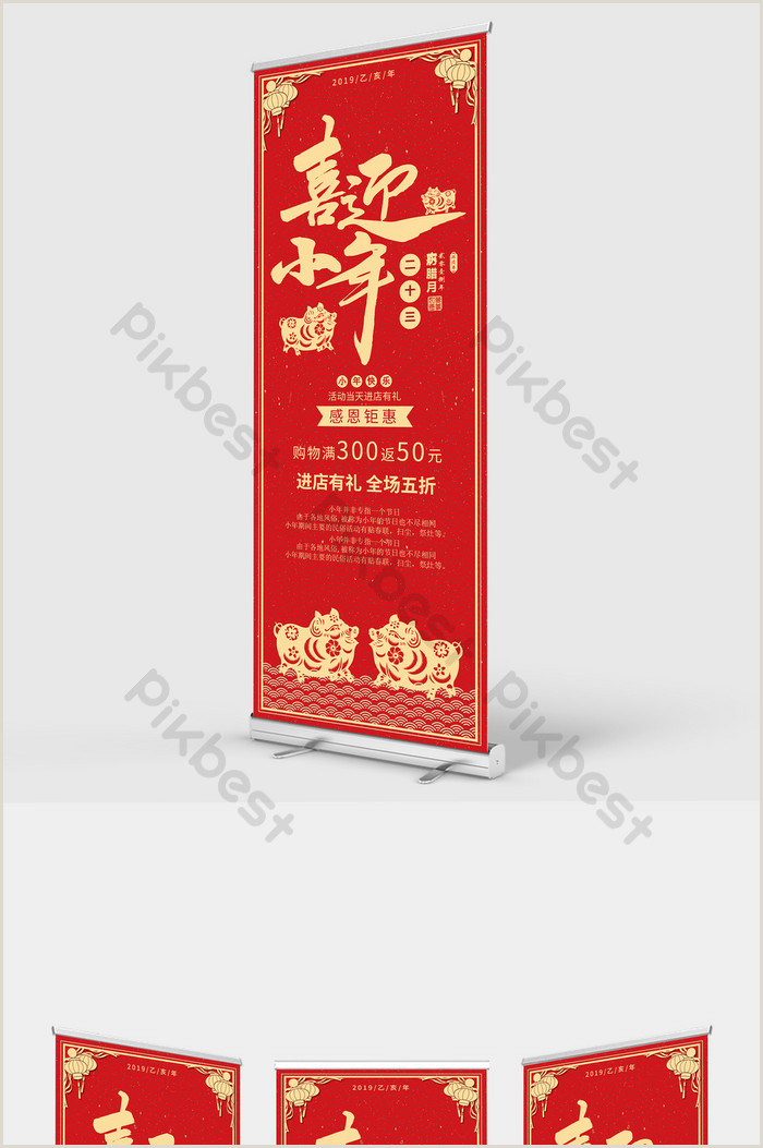 Sign Display Stand Red Festive Wel Ing The New Year Display Stand