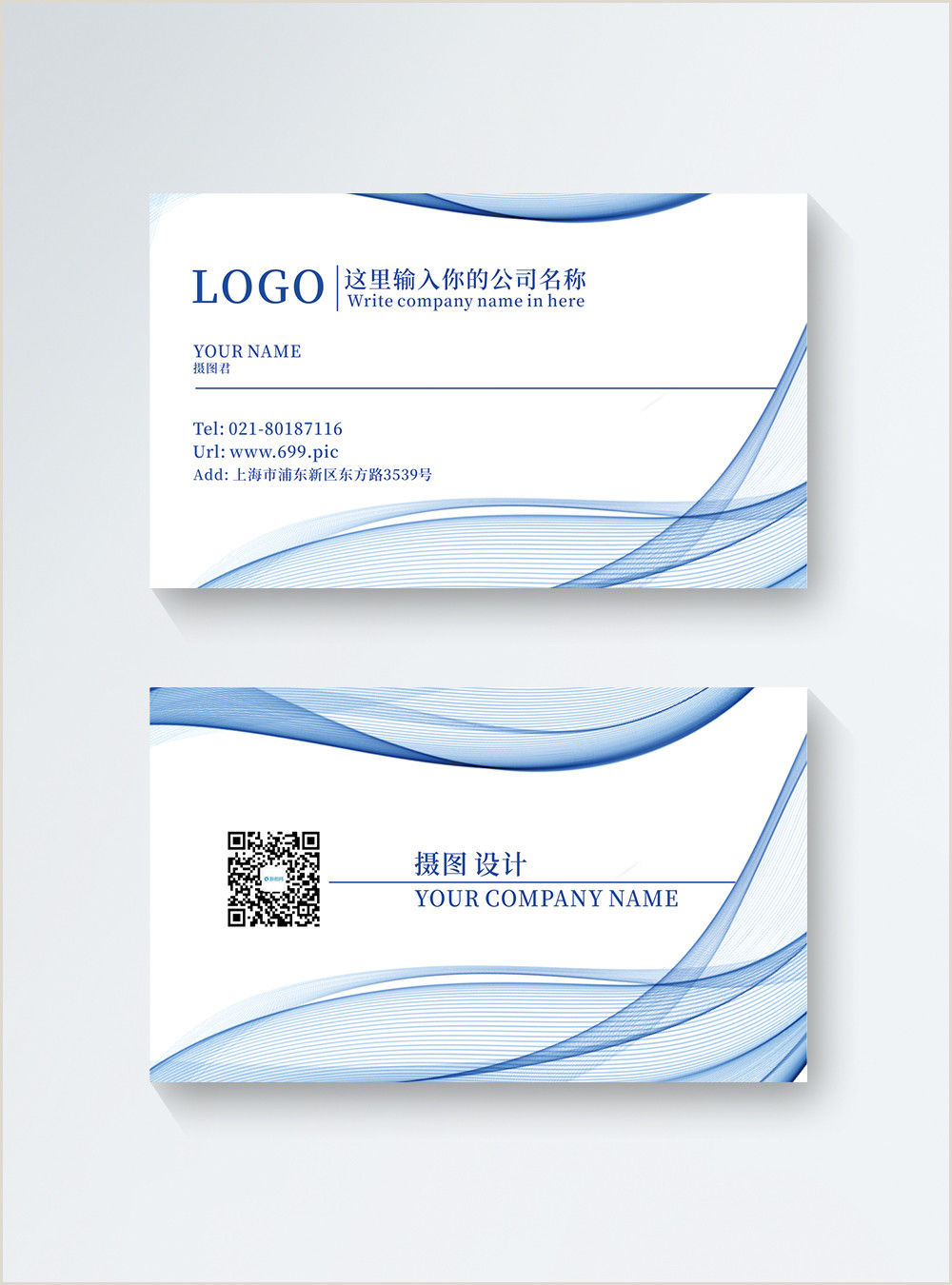 Simple Business Card Template Simple Business Personal Business Card Template