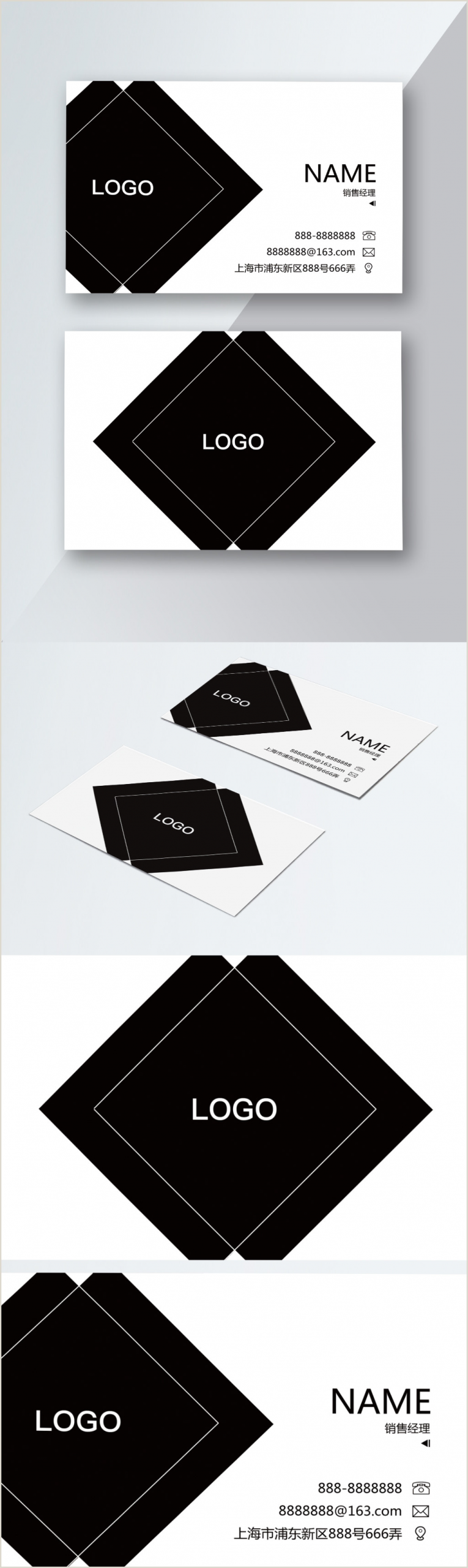 Simple Personal Business Cards Simple Personal Business Card Template Image Picture Free