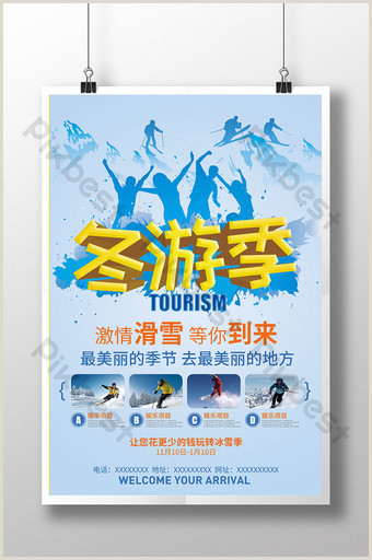 Stand Up Poster Display Neon Light Off Season Sale Roll Up Standee Promotion Display