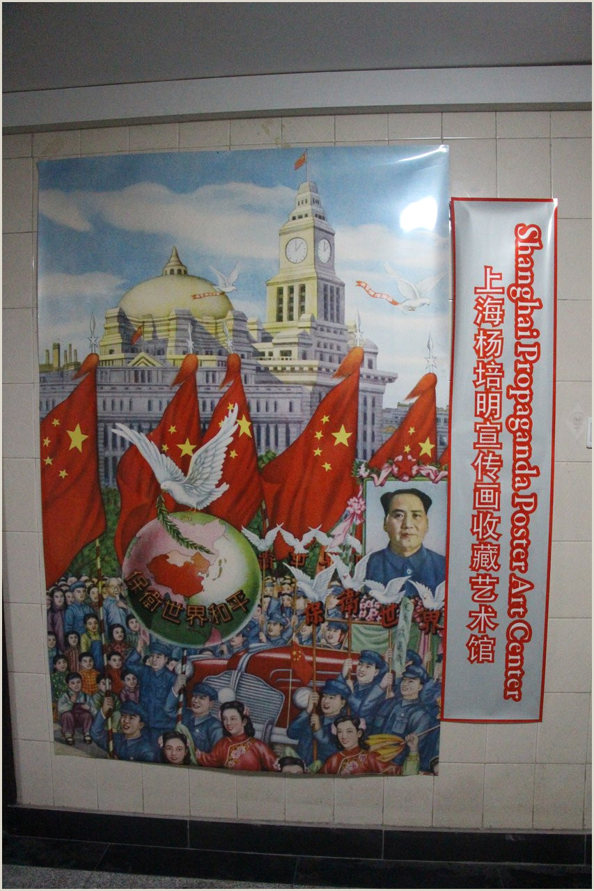 Stand Up Poster Display Shanghai Propaganda Poster Art Centre 2020 All You Need To