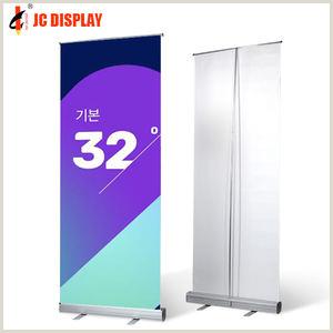 Standard Pop Up Banner Sizes Standard Pop Up Banner Size Standard Pop Up Banner Size