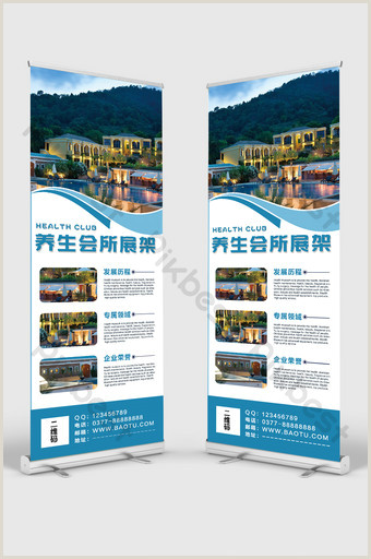 Standing Banners For Displays Display Stand Templates