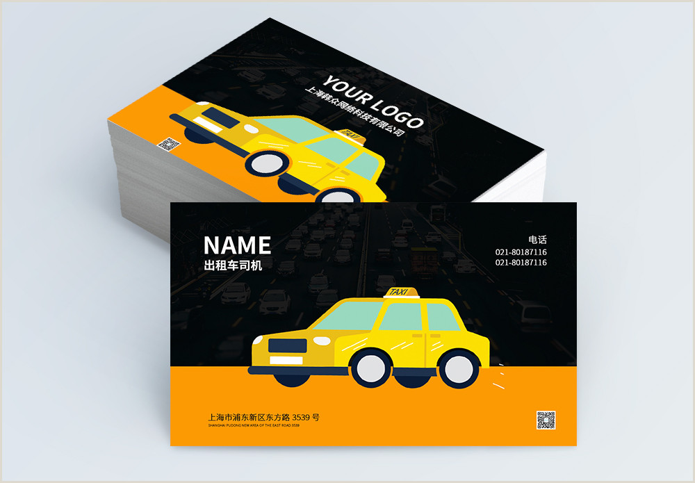 The Best Business Cards For Taxi Image Taxi Business Card Hd Photos Free Lovepik