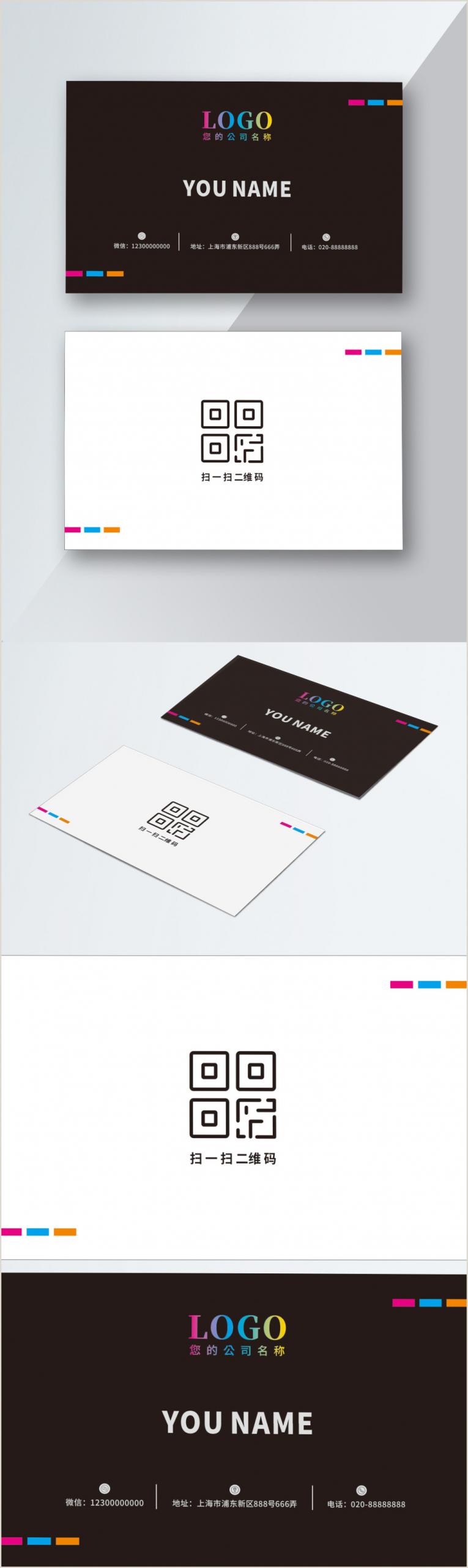 Unique Business Card Template Unique Business Card Template Image Picture Free