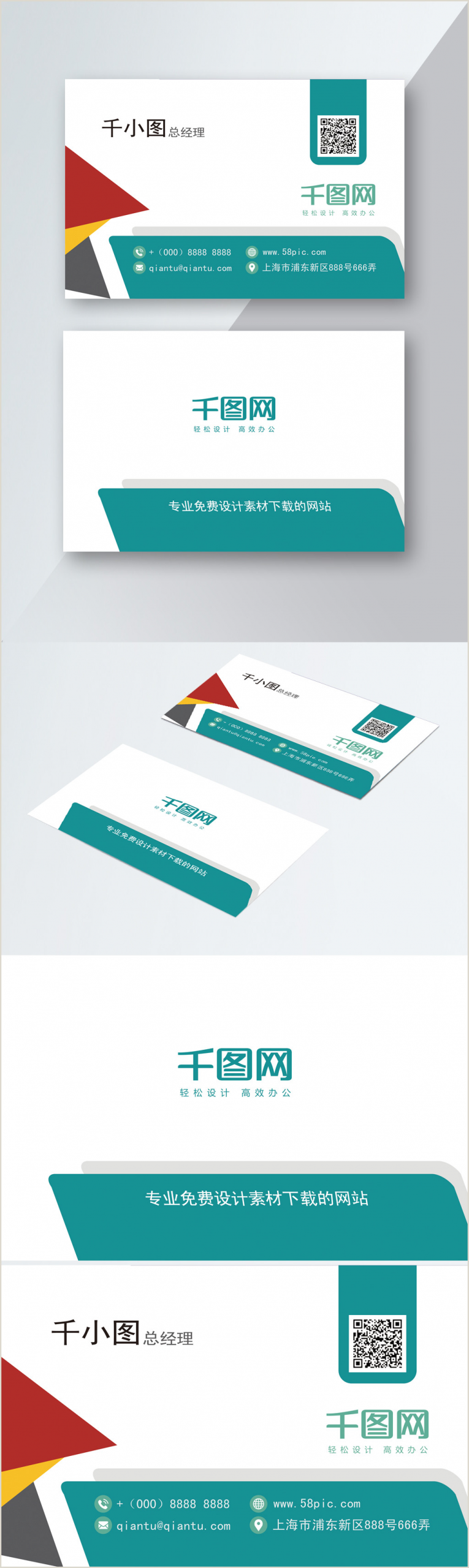 Unique Business Card Unique Business Card Template Image Picture Free