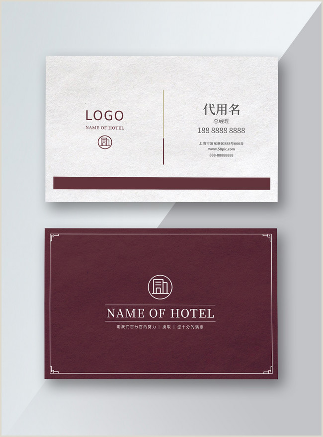 Unique Business Cards Container Hotel High End Simple Business Hotel Hotel Business Card Template