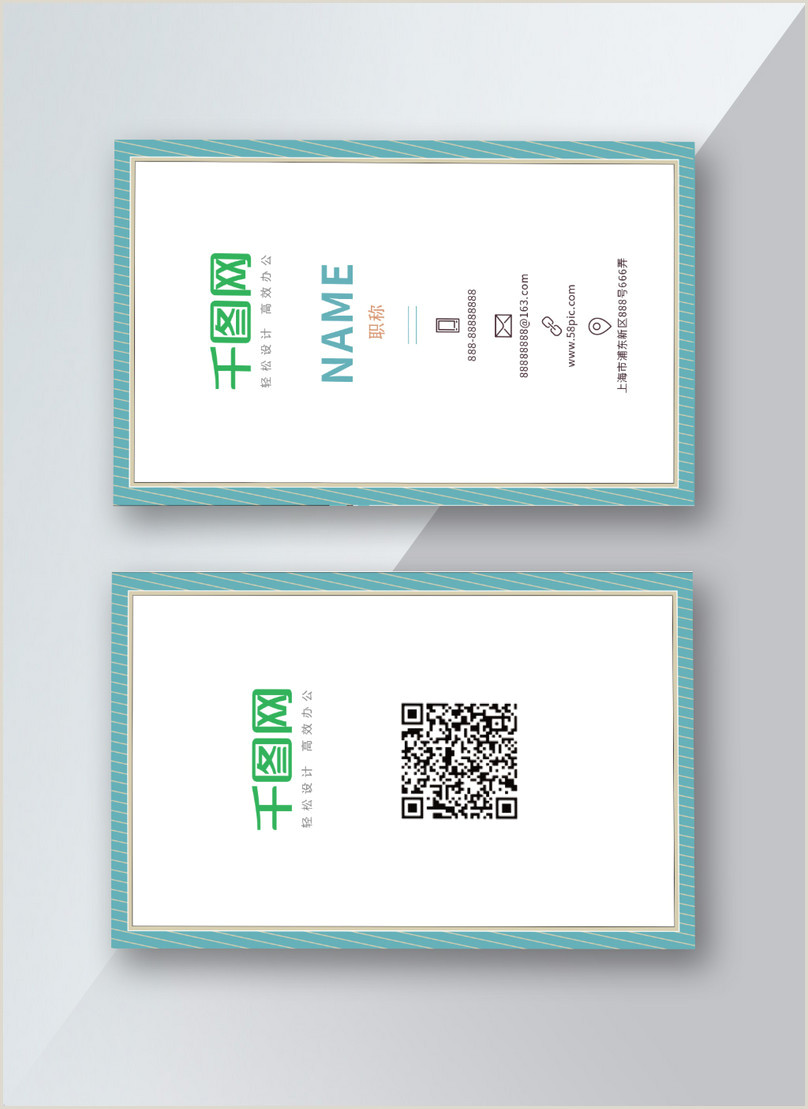 Unique Business Cards Container Hotel Hotel Business Card Hotel Business Card Hotel Business Card