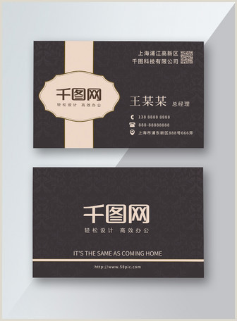 Unique Business Cards Container Hotel Hotel Business Card Template Image Picture Free