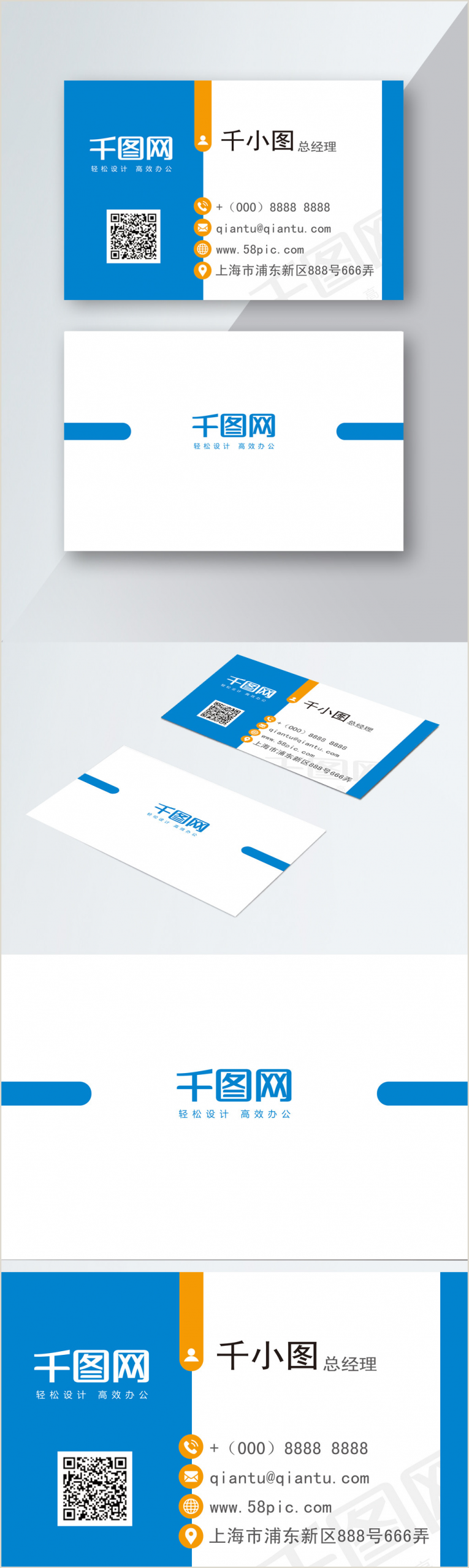 Unique Business Cards Templates Unique Business Card Template Image Picture Free